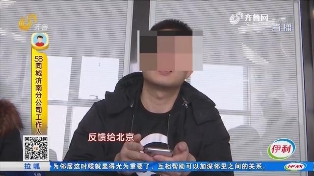 济南:搬家公司有无资质?监管部门已经调查
