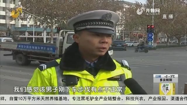 淄博:遇查车 男子下车换女司机