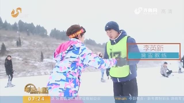 【新生活新体验】雪上的速度与激情——单板滑雪