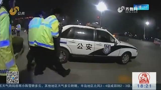德州:醉酒乘客耍酒疯 张口辱警又伤警