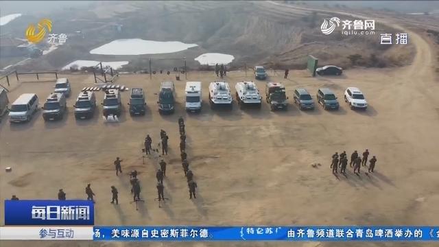 武警山东省总队机动支队进行实弹实爆训练