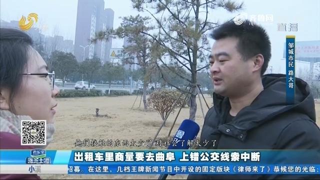 寻人消息刷屏 邹城两名12岁女学生离家走失