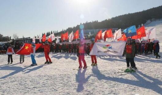 山东省第二届冬季全民健身运动会青州开幕