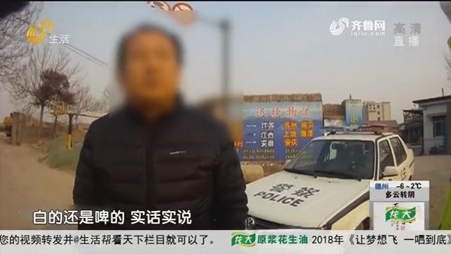 淄博:行驶途中见民警 夫妻俩突然换座?