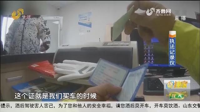 """青岛:急上路触交规 """"小司机""""受处罚"""
