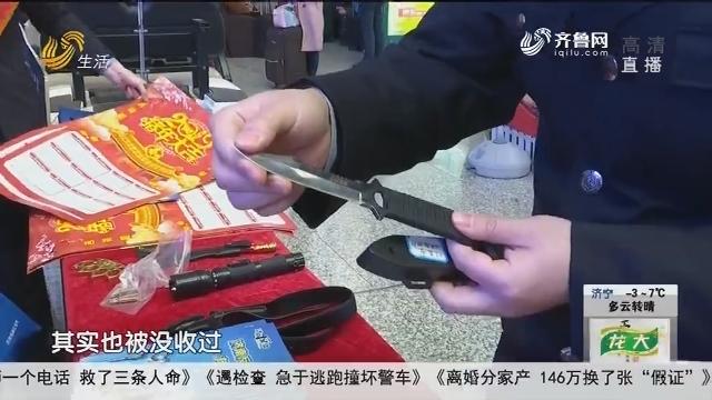 """济南:""""110宣传日""""民警进车站宣讲"""