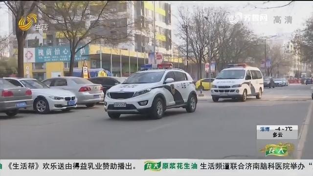 """济南:110宣传日 """"义务警察""""来执法"""