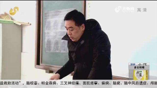 烟台:老师一个电话 救了三条人命