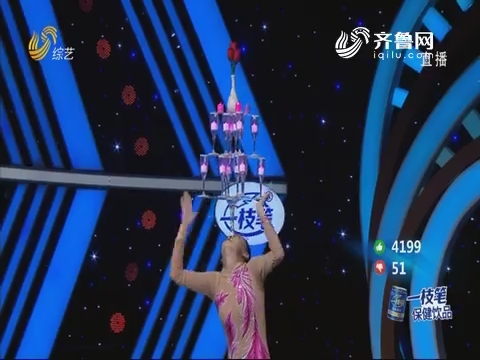 20190110《我是大明星》:盛雪表演杂技惊艳全场