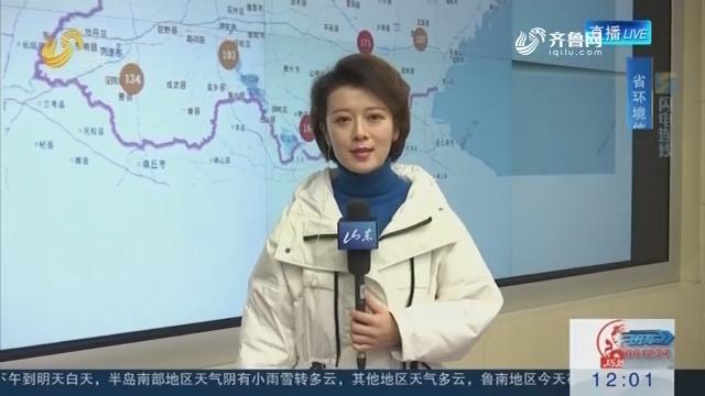 【闪电连线】重污染天气再度来袭!山东7市发布重污染天气橙色预警