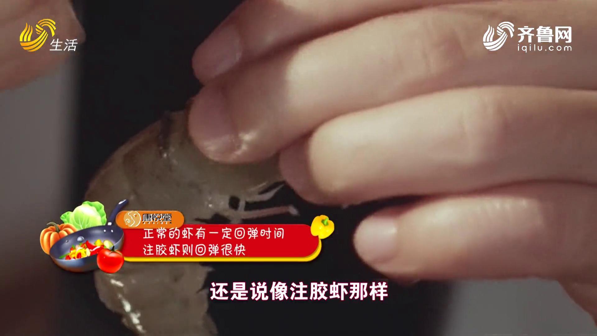 非探不可:鉴别冰冻虾是否注胶