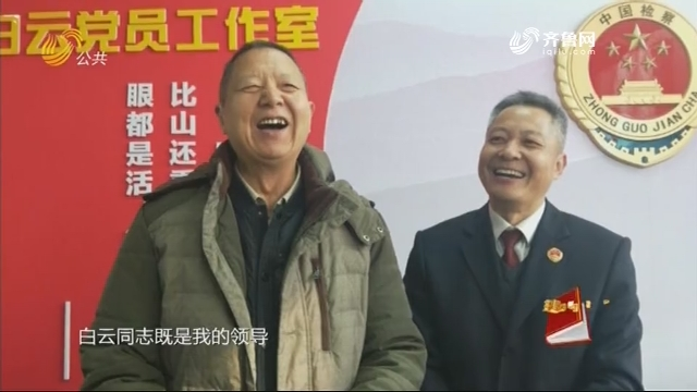 2019年01月12日《理响中国》完整版