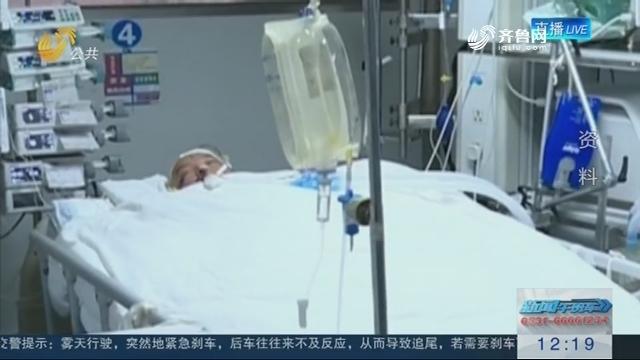 广西柳州:扶老人被撞的女孩走了 青春定格在23岁