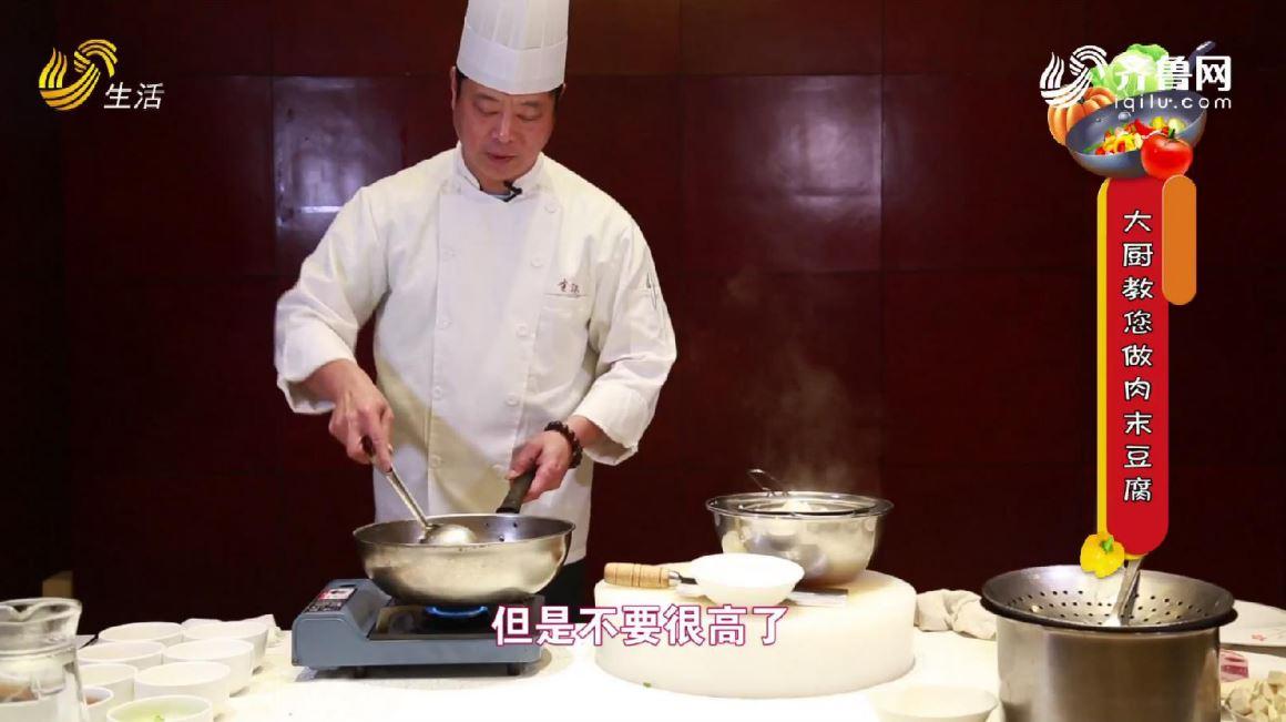 20190112《非尝不可》:栗子红薯煲排骨 西红柿炒鸡蛋