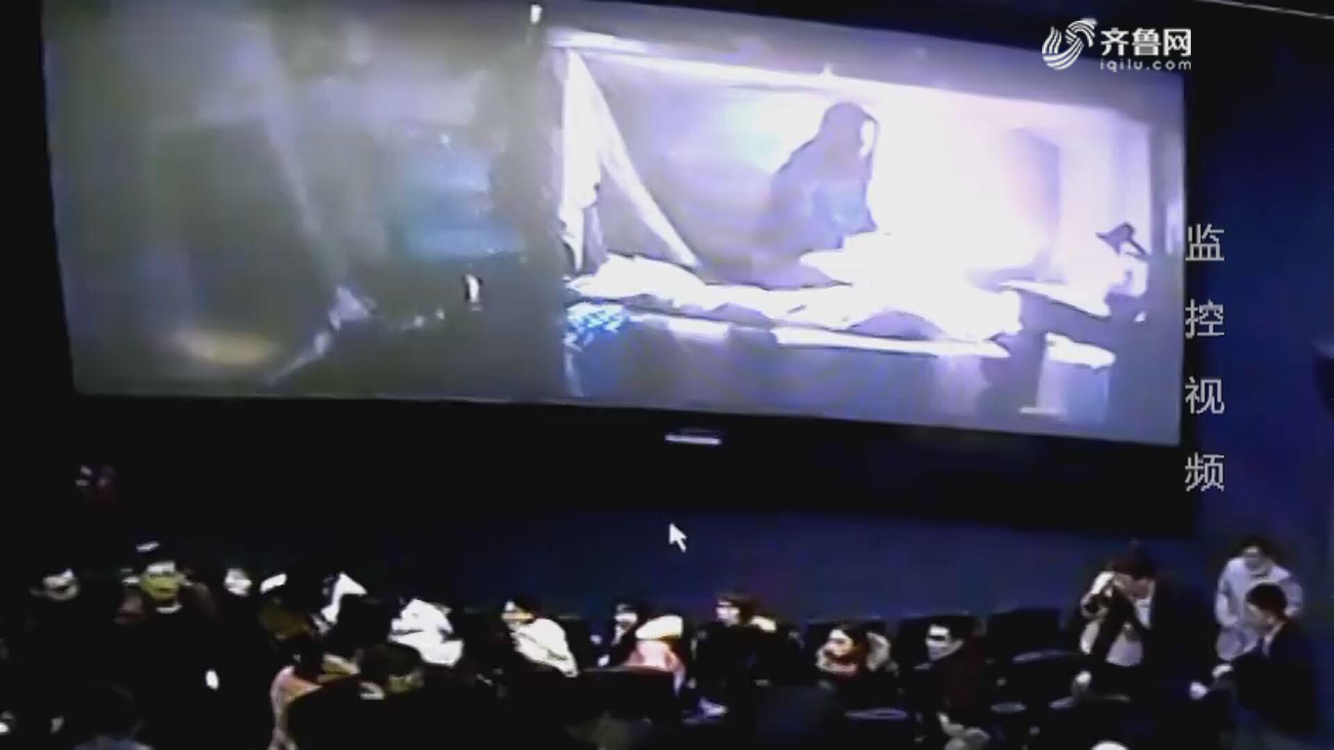 【身边正能量】潍坊:电影院发生惊心一幕 观众突发心脏病命悬一线