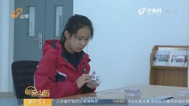 """【闪电新闻排行榜】走近""""世界记忆大师"""" 聊城12岁女孩33秒记一副扑克牌"""