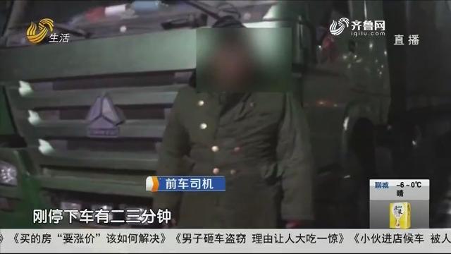 潍坊:半挂车追尾 驾驶员被困