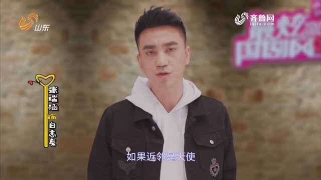 20190114《最炫国剧风》:对门住着谁?