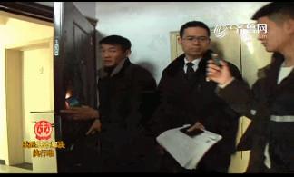 《法院在线》01-12播出:《临沂:强占房屋停车场  法院强执没商量》