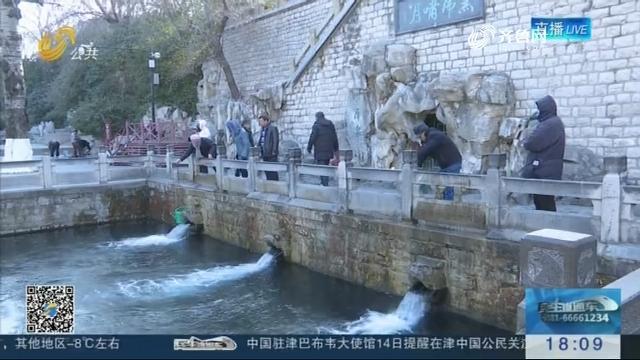 """济南:寒冬中的""""泉水热"""""""