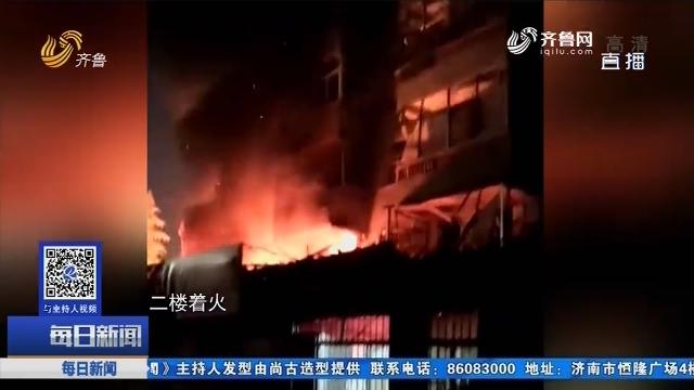 潍坊一小区居民楼1月14日晚发生爆燃事故
