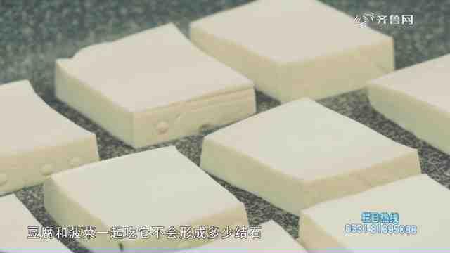 《是真还是假》:菠菜加豆腐等于结石,是谣言,还是确有其事?