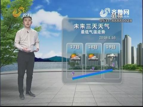 看天气:全省天气晴间多云