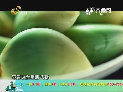 20190116《中国原产递》:枣米香醋