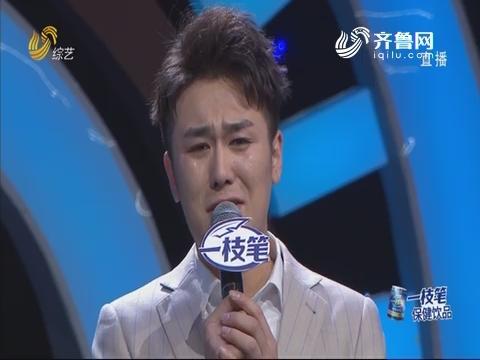 20190116《我是大明星》:盛雪杂技表演精彩纷呈技惊四座