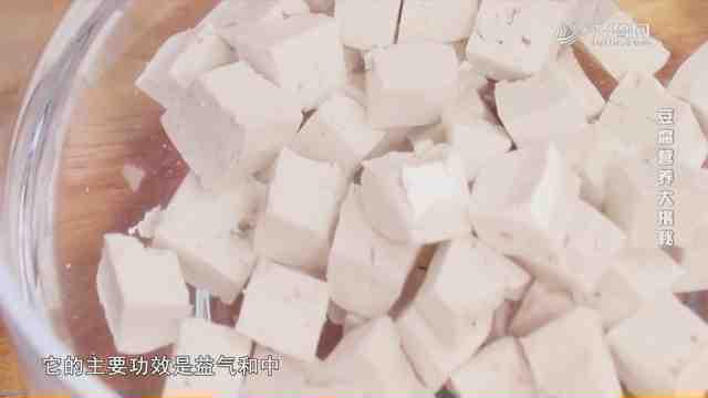 《民生实验室》:豆腐营养大揭秘