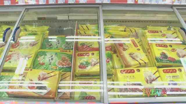 《生活大求真》:速冻饺子放冰箱,一夜滋生这么多细菌!