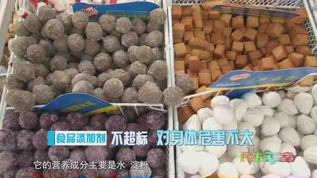 《生活大求真》:吃火锅为什么会长胖?都是丸子惹的祸!
