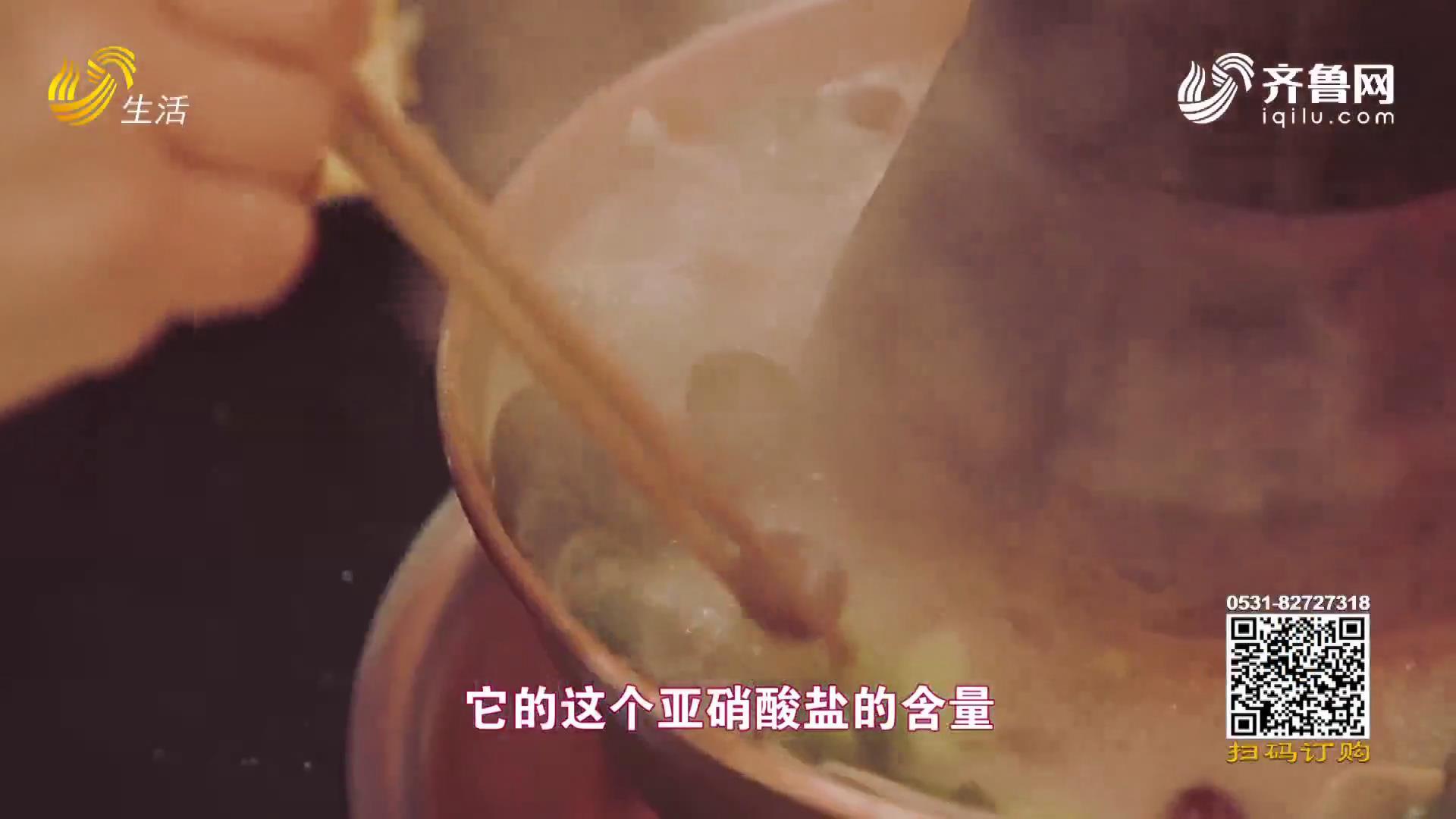 非说不可:吃火锅的禁忌