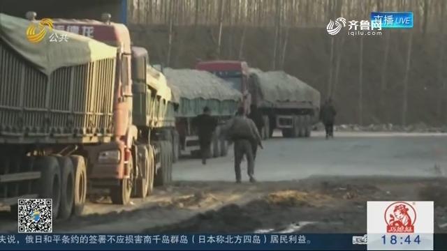 【直击现场】济宁:16辆超载车藏匿物流园遭查处