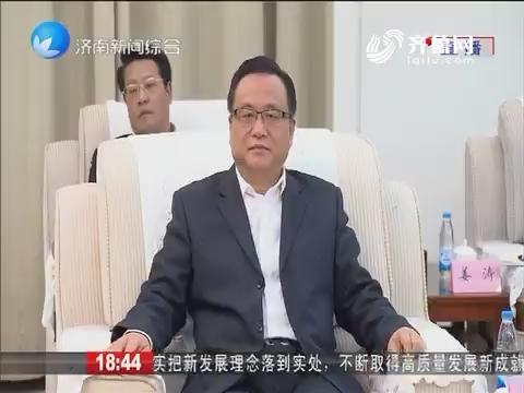 济南市领导会见中国船舶重工集团客人