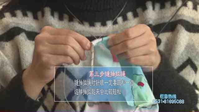 《加油!小妙招》:劣质暖手宝易爆炸,这里有安全环保的自制方法!