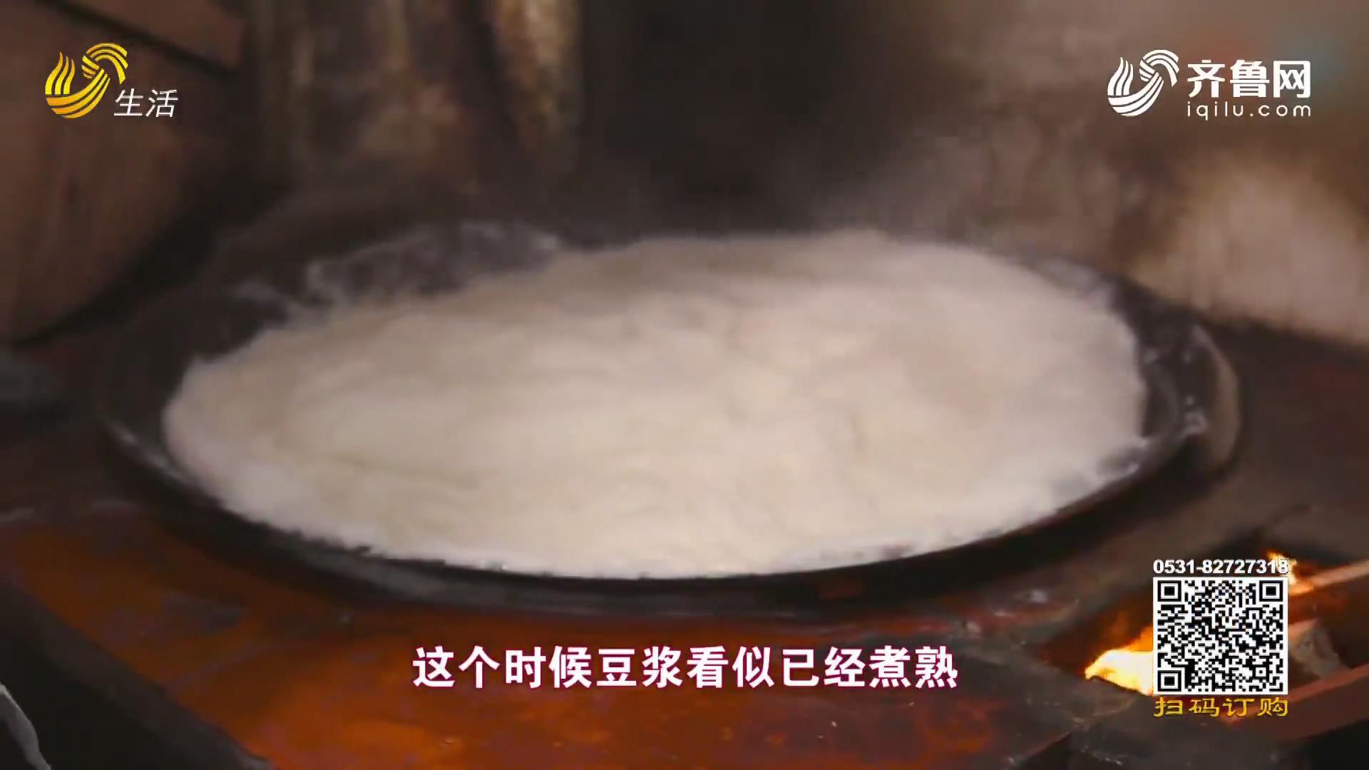 非探不可:豆浆的假沸现象