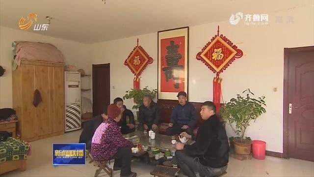 青州:移风易俗让乡风更文明