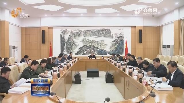 省委常委会举行2018年度民主生存会