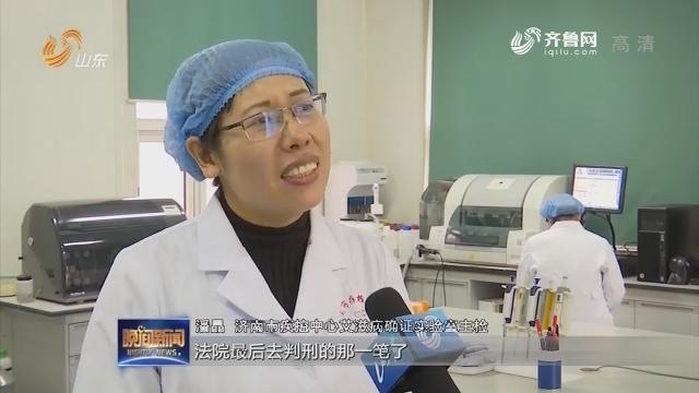 【服役武士风范】潘晶:让艾滋病人的生存更有盼望
