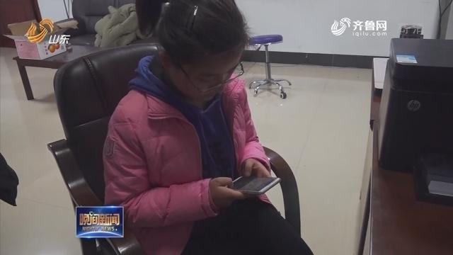 【天道好还】网络诈骗 枣庄警方千里擒贼