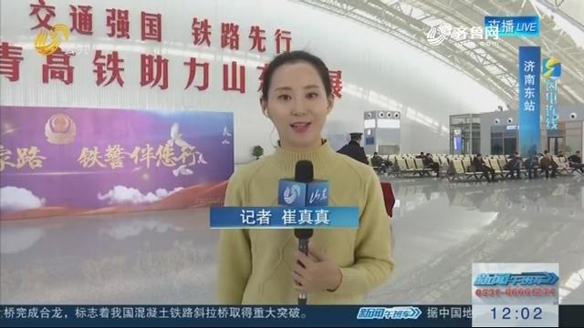 【闪电连线】直击春运:春运首日 注册送88体验金东站客流安稳