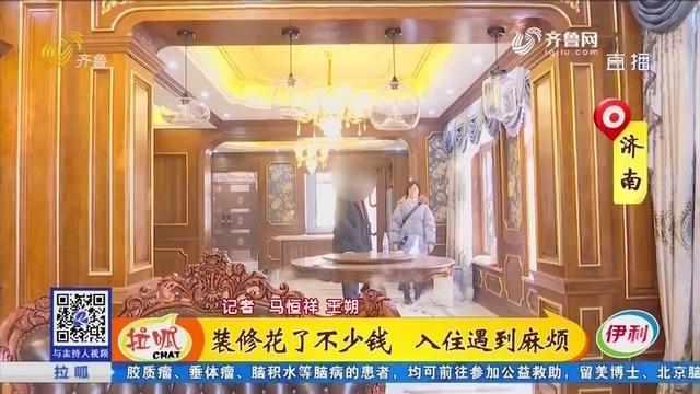 济南:明码标价商品 临时涨了价钱