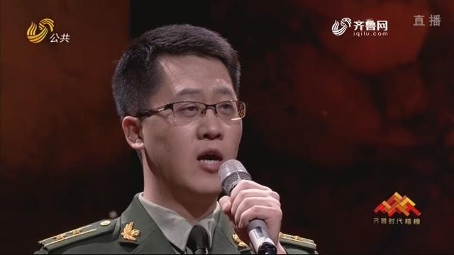 陈凯讲述他眼中的王成龙
