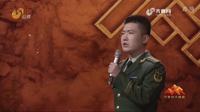 王成龙的同学和战友讲述他们眼中的王成龙