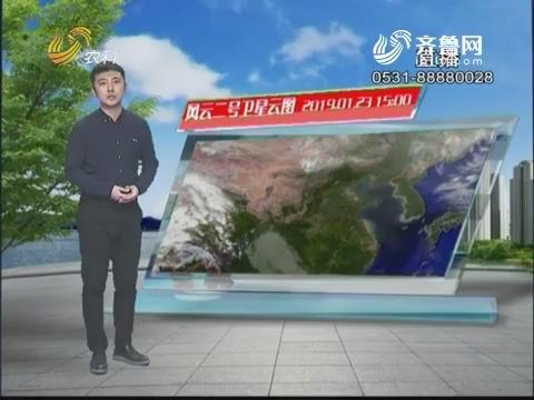看天气:明天开始我省云量增加 北风渐起