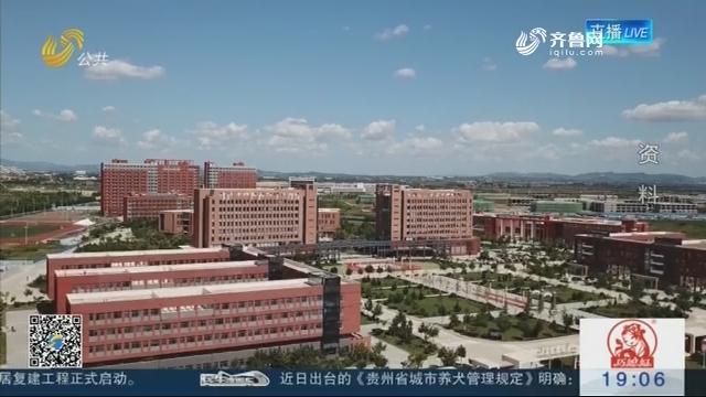 北京交通大学附属中学(威海国际)落户威海南海新区