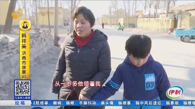 济南:小手拉大手 每天领着妈妈回家