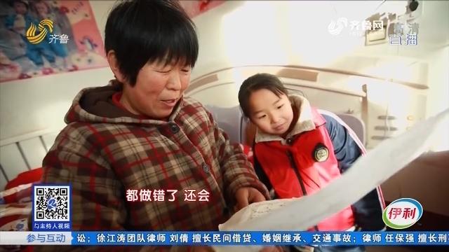 【文化故事之山东姓氏】冠县大近村 不少村民都姓多