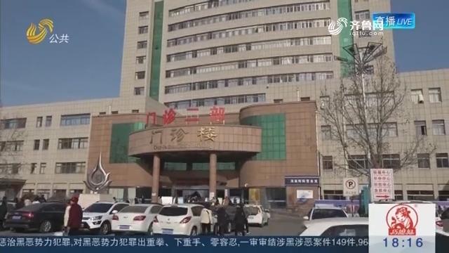 【流感高发】滨州14岁女孩流感3天现致命感染